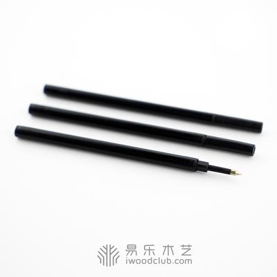 中性筆筆芯